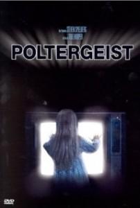 Scary movie: Poltergeist