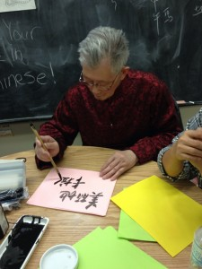 Writing people's names in Chinese